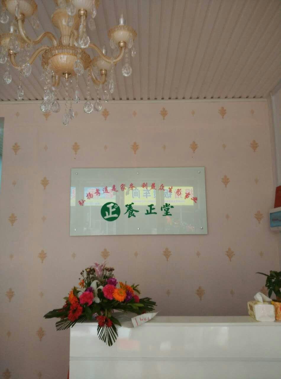 怀化最好的美容纹绣培训学校 热烈祝贺亿美达学员彭小红养正堂盛大