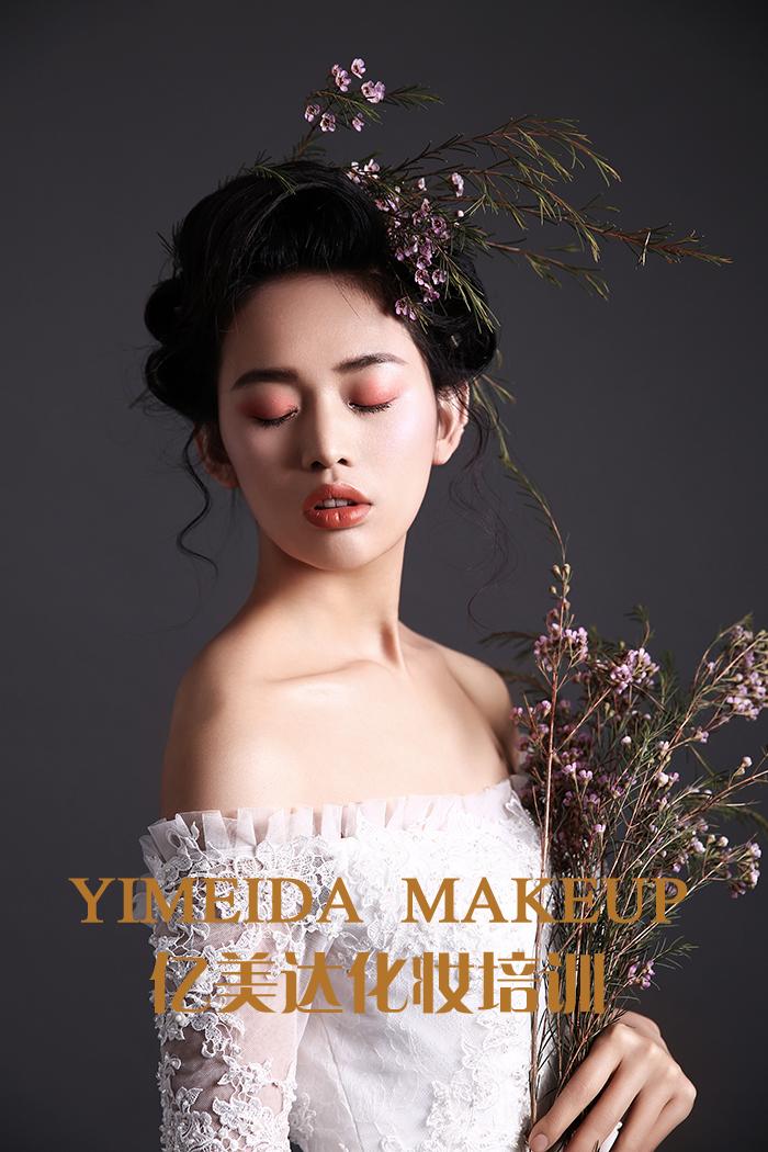 怀化化妆学校 亿美达新娘化妆造型作品
